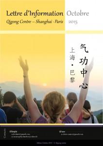 Lettre d'Information Qigong Centre-octobre 2015