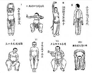 imagen-ba-duan-jin1