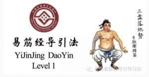 yijinjing1