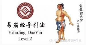 yijinjing2